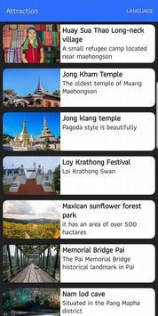 MHS Tourism screenshot 2