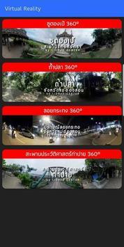 MHS Tourism screenshot 3