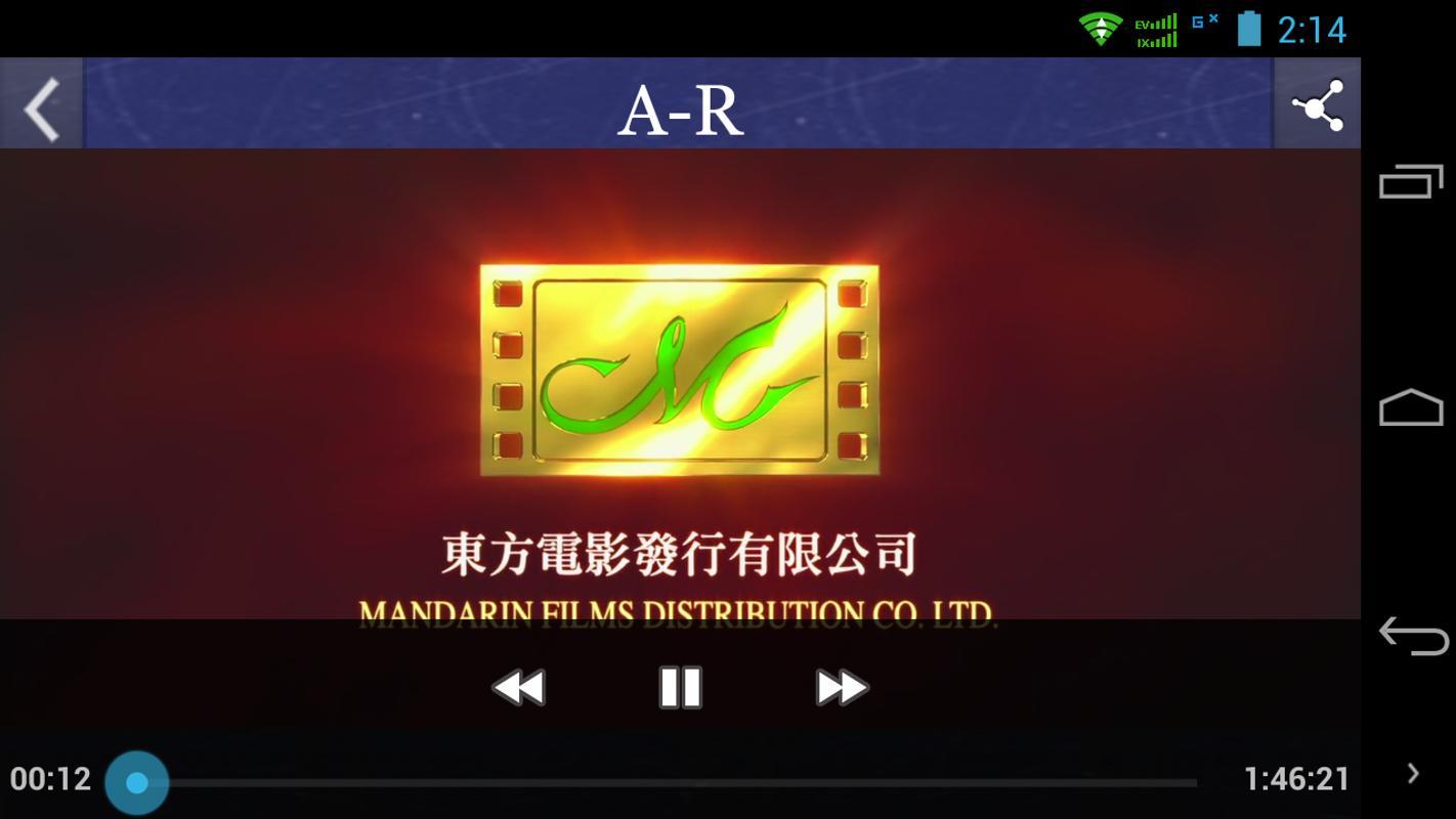 Ganool apk baixar grtis entretenimento aplicativo para android ganool apk imagem de tela stopboris Gallery