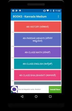 Maharashtra Board Books - Kannada Medium poster