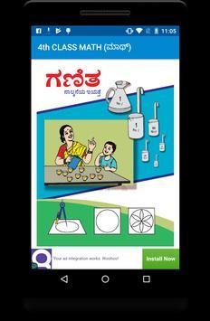 Maharashtra Board Books - Kannada Medium screenshot 1