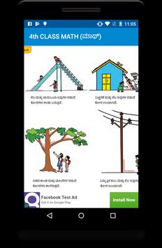 Maharashtra Board Books - Kannada Medium screenshot 2