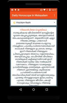 Daily Horoscope In Malayalam screenshot 2