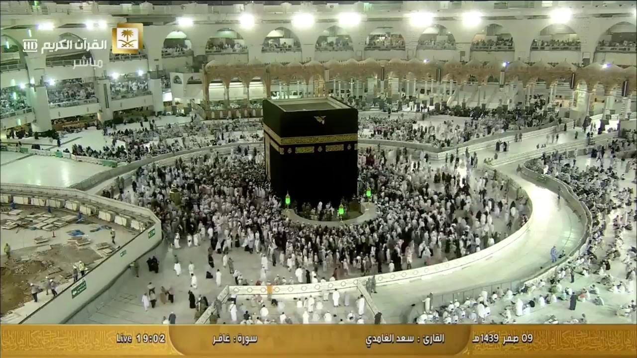 Makkah Live Tv HD Streaming for Android - APK Download