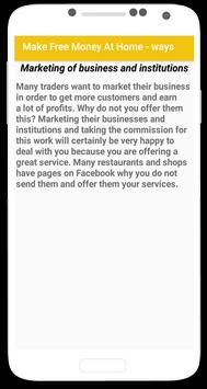 Make Free Money At Home - ways screenshot 2