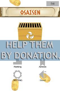 OSAISEN -HELP THEM- poster