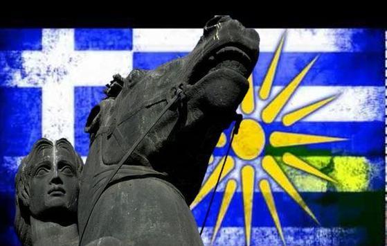 ΜΑΚΕΔΟΝΙΑ ΞΑΚΟΥΣΤΗ poster