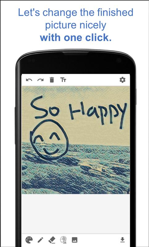 YAT - An Artistic & Easy Drawing Tool for Android - APK Download