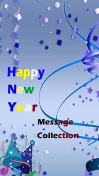 Valentine Day 2016 Messages poster