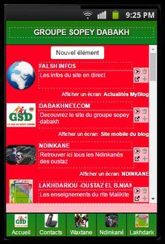 GS-DABAKH screenshot 9