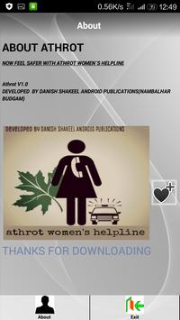 Kashmir Women Helpline-ATHROT apk screenshot