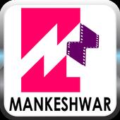 Mankeshwar Cinema icon