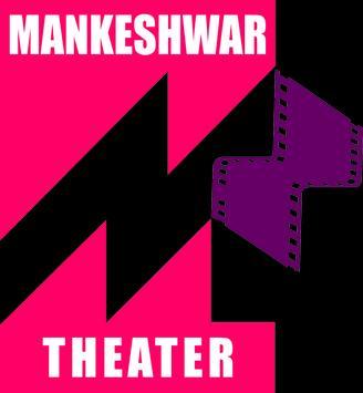 Mankeshwar Cinema poster