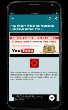 Make Money From Youtube Guide screenshot 5
