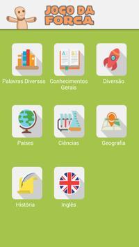Forca em Português (Brasil) apk screenshot