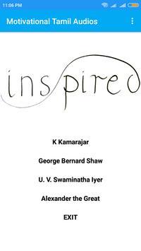 Inspired Tamilan 01 poster