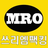 쓰리엠팩킹 icon