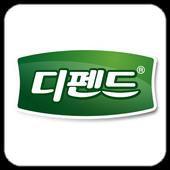 디펜드굿 icon