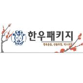 한우패키지 - hanwoopack icon