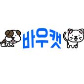 바우캣 - bowcat icon