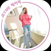 제이미 - jeyme icon