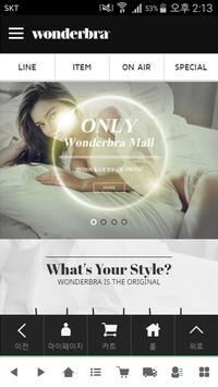 원더브라몰-wonderbramall poster