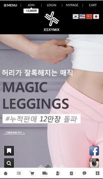 젝시믹스 XEXYMIX poster