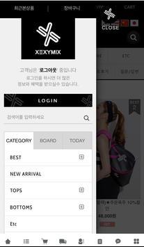 젝시믹스 XEXYMIX apk screenshot