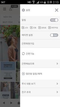 유나니 screenshot 1