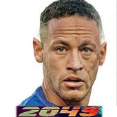 احزر اللاعب 2049 icon
