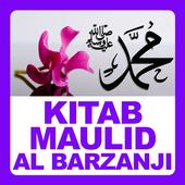 Maulid Al Barzanji Lengkap icon