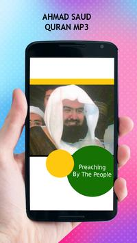 Ahmad Saud Quran MP3 apk screenshot