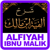 Alfiyah Ibnu Malik icon