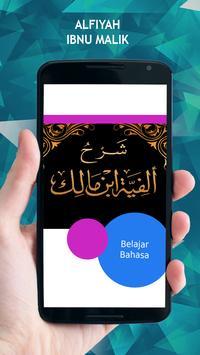 Alfiyah Ibnu Malik poster