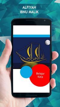 Alfiyah Ibnu Malik screenshot 1
