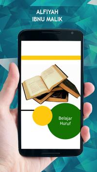 Alfiyah Ibnu Malik screenshot 5