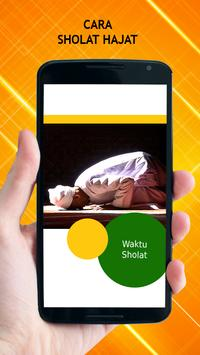 Cara Solat Hajat screenshot 5