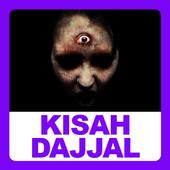 Kisah Dajjal icon