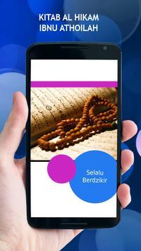 Kitab Al Hikam Ibnu Athoillah poster