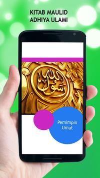 Kitab Maulid Adhiya Ulami poster