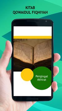 Kitab Qowaidul Fiqhiyah apk screenshot