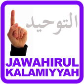 Terjemah Jawahirul Kalamiyyah icon