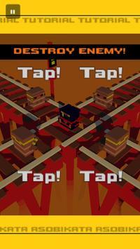 Ninja GaN apk screenshot