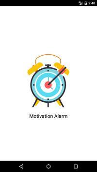Motivation Alarm poster