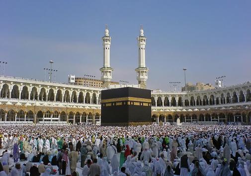 Umrah Guide Hajj Guide &  Makkah Map apk screenshot