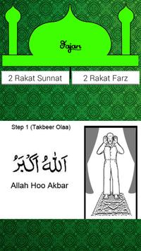 My Masjid Salah Time apk screenshot