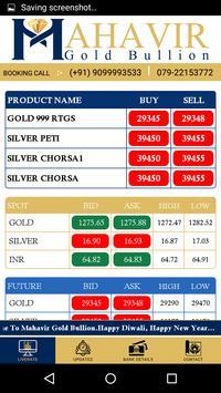 Mahavir Gold Bullion screenshot 2