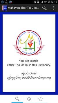 Mahavon Thai-Tai Dictionary poster