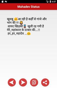 Mahakal Status Shayari Poster Apk Screenshot