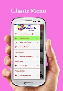 Maharashtra Job Alerts apk screenshot